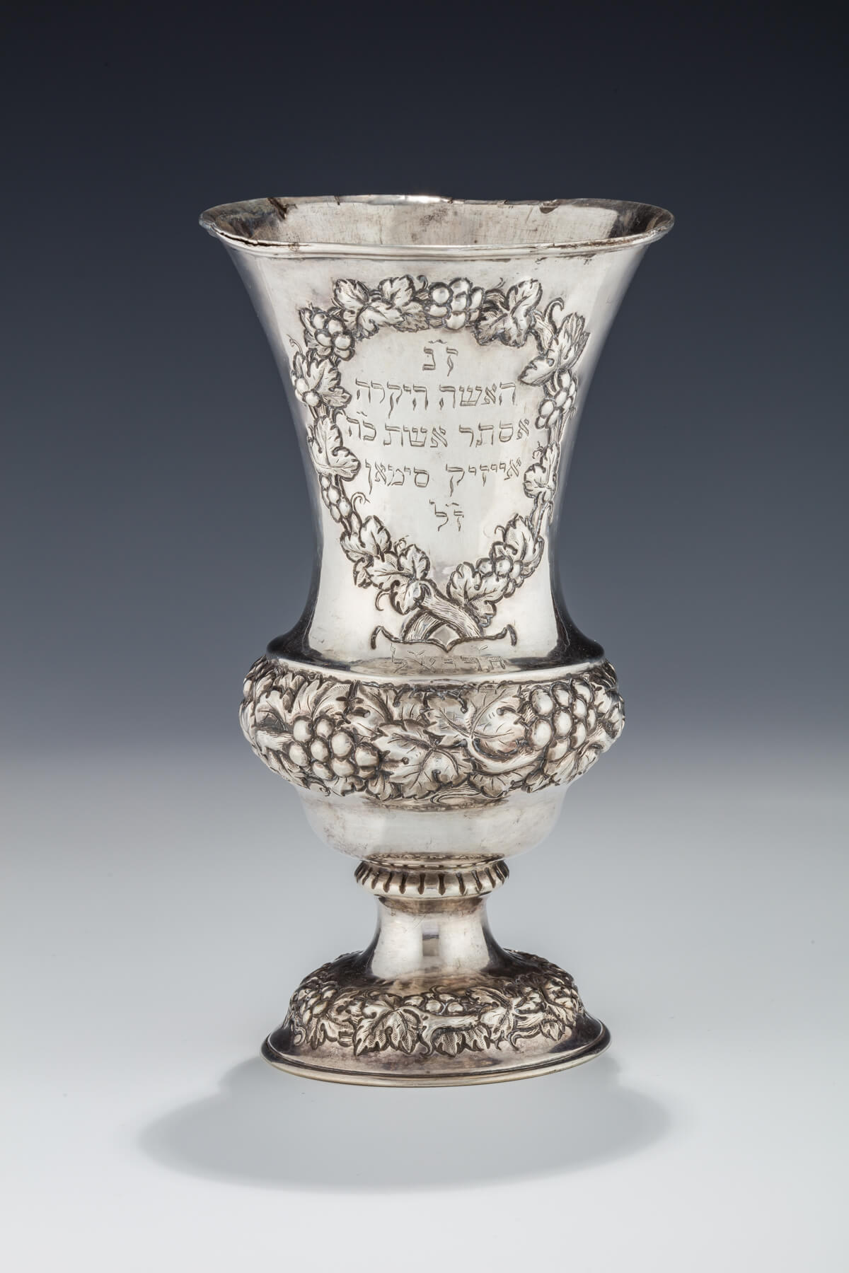 061. A Large Silver Kiddush Goblet