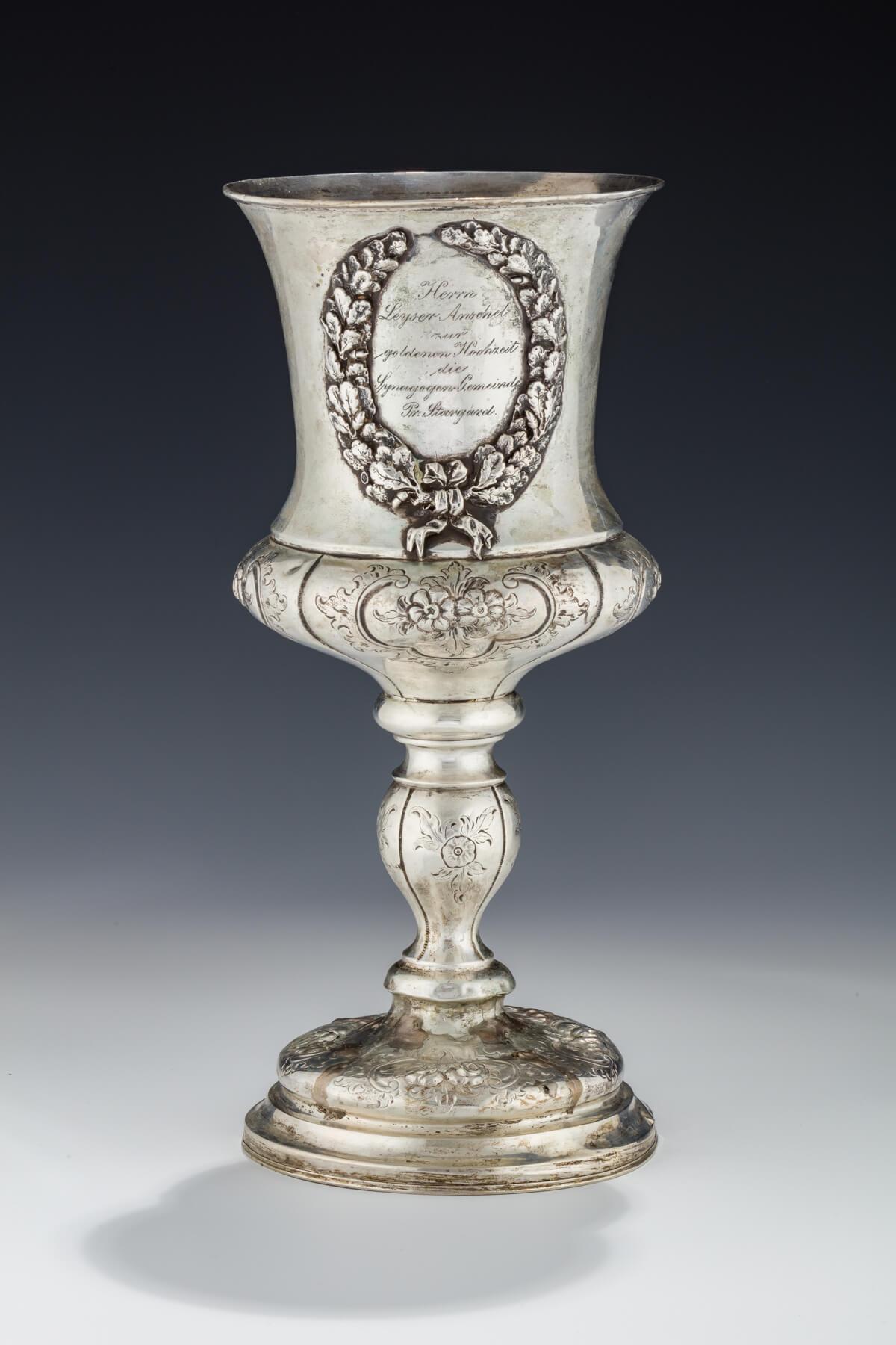 064. A Monumental Silver Presentation Goblet