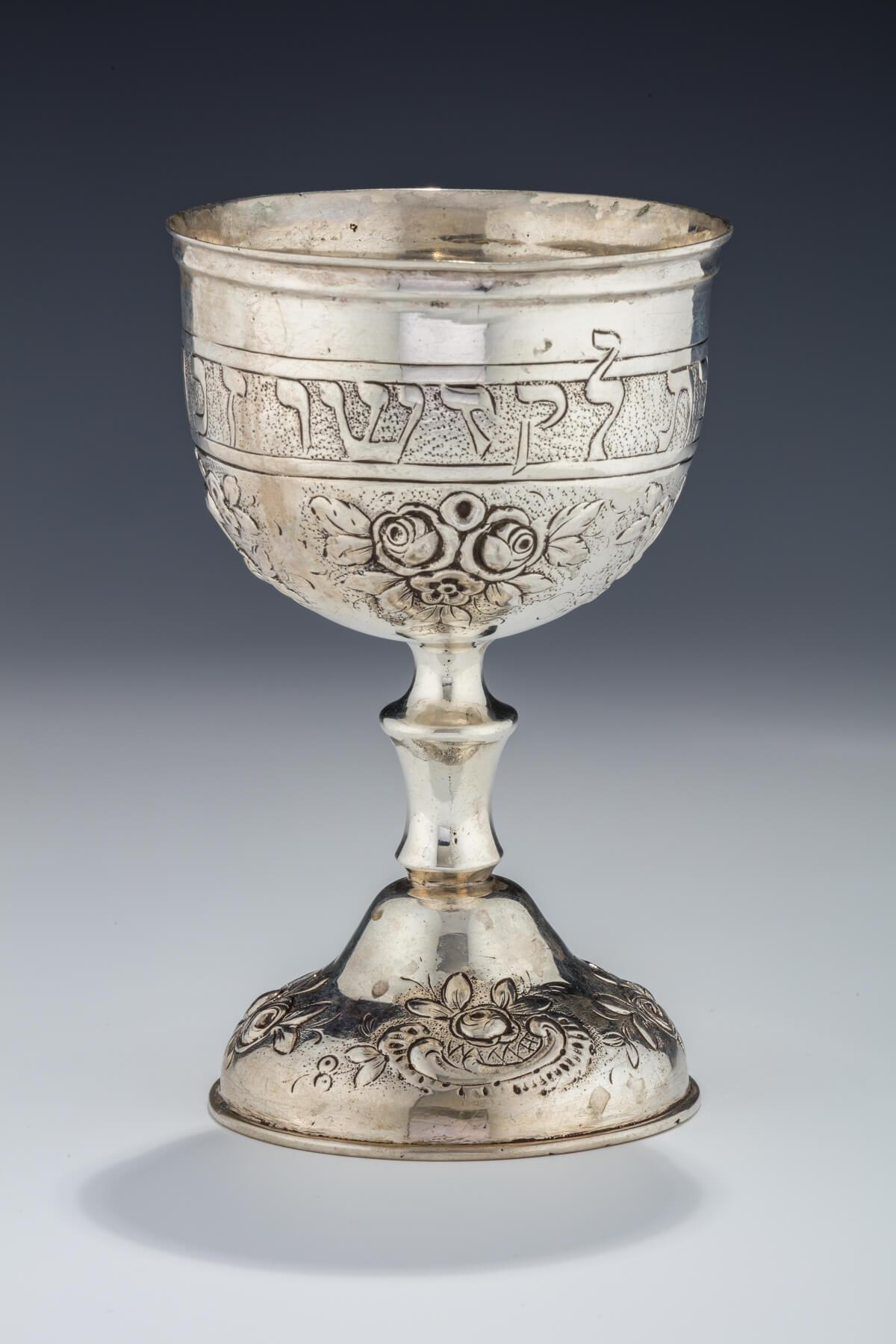 065. A Silver Kiddush Goblet