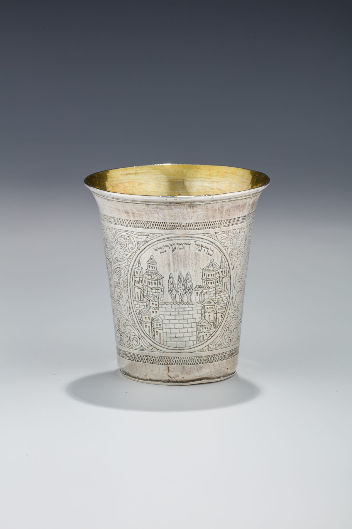 035. A Large Silver Kiddush Beaker