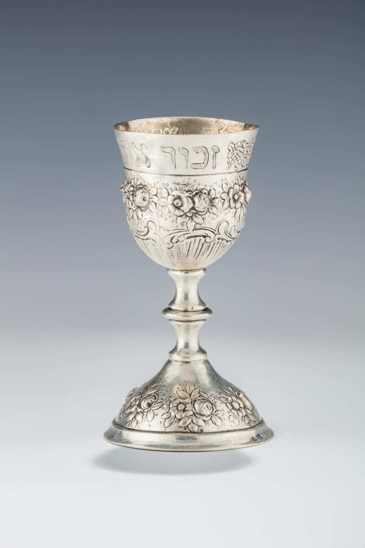 002. A Large Silver Kiddush Goblet