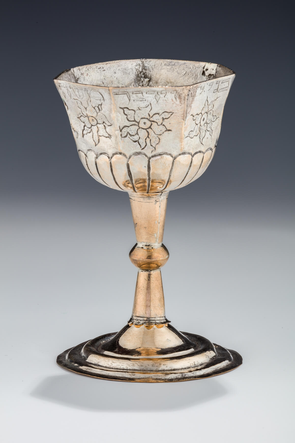 095. A Rare and Early Silver Holiday Kiddush Cup