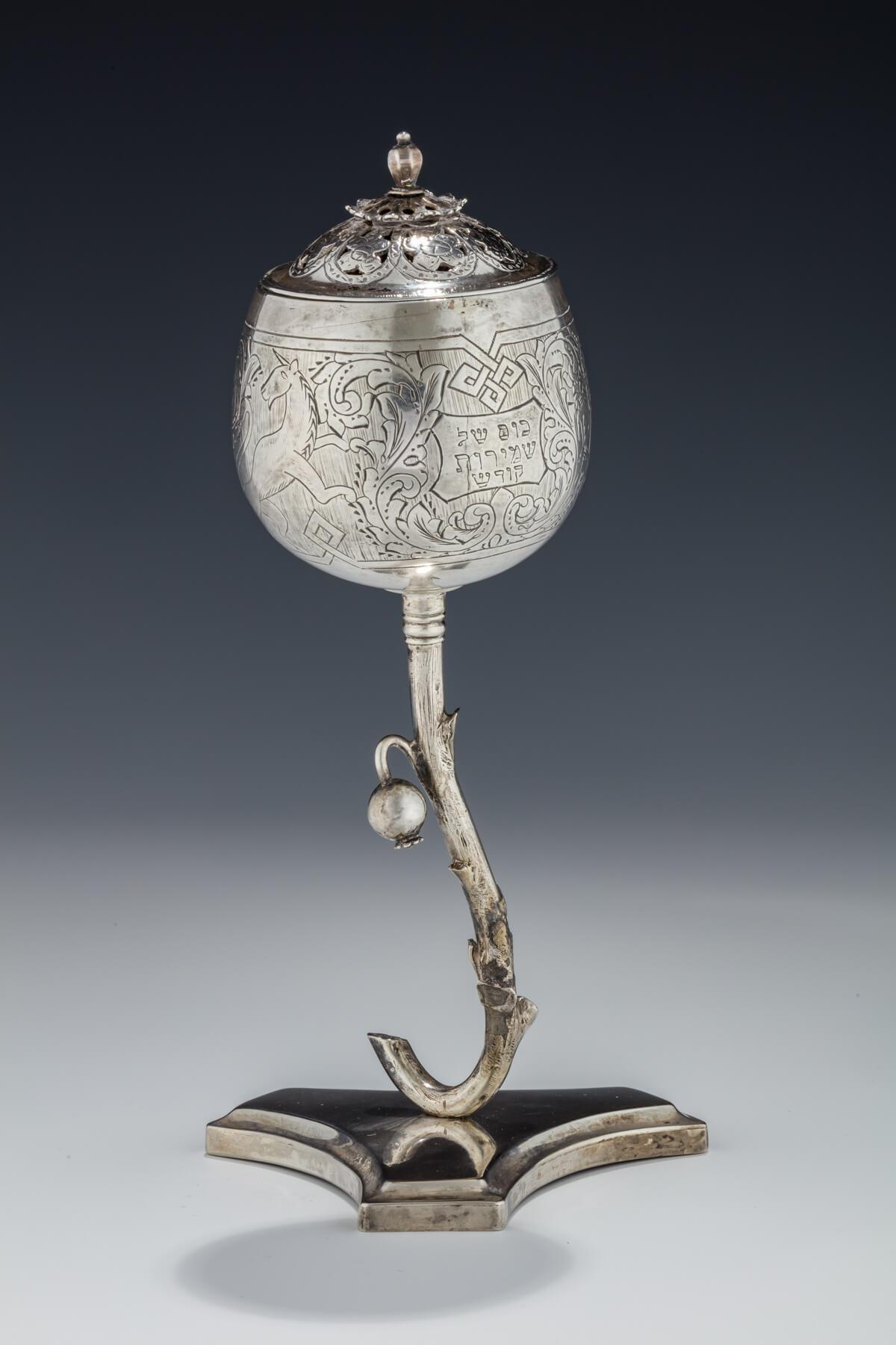 100. A Silver Havdallah Compendium Made of Shmirot