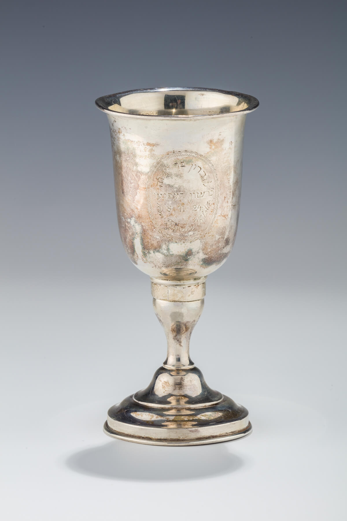 003. A Sterling Silver Kiddush Goblet