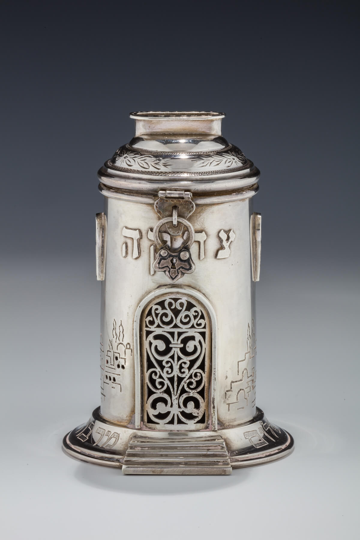 120. Sterling Silver Charity Container by Shuki Freiman