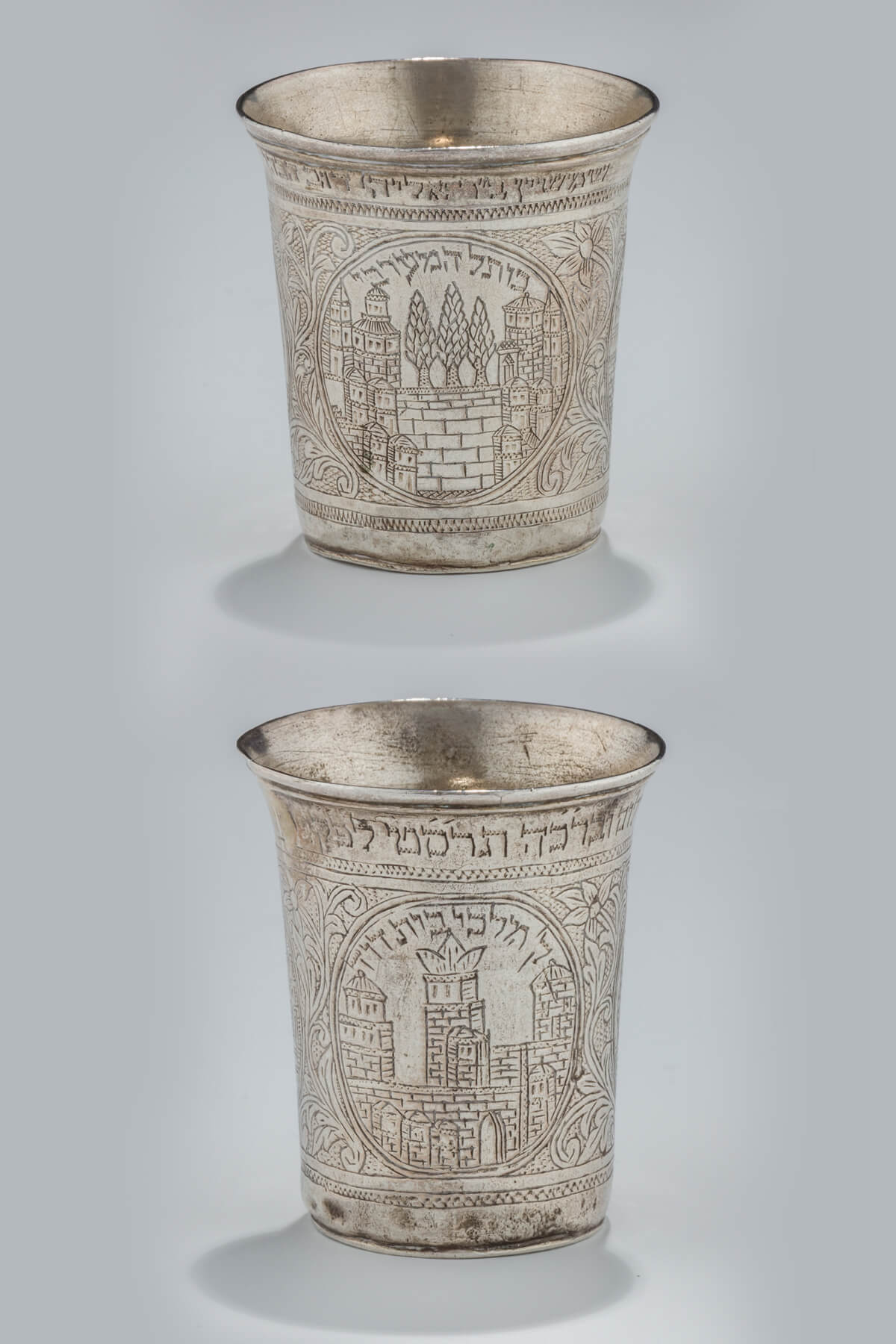 034. A Pair of Silver Kiddush Beakers