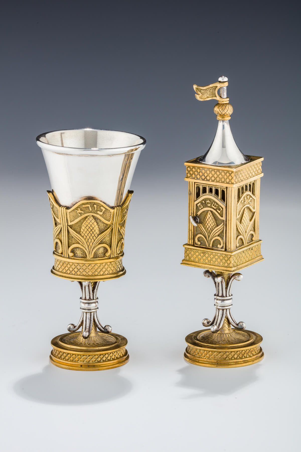143. A Sabbath Set by Swed Master Silversmiths for the UJA Prime Minister's Council