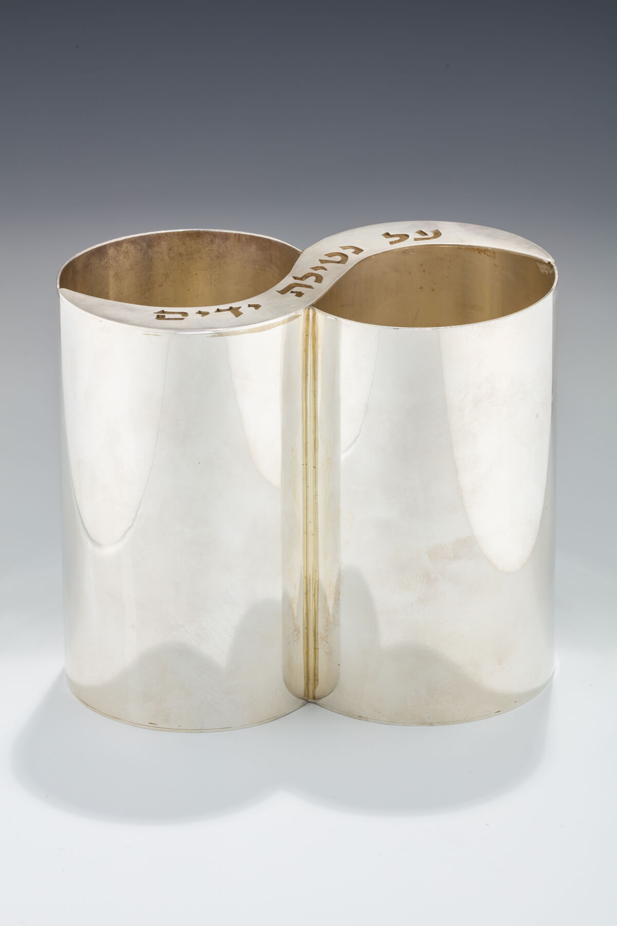 136. A Sterling Silver Washing Cup by Rafi Landau