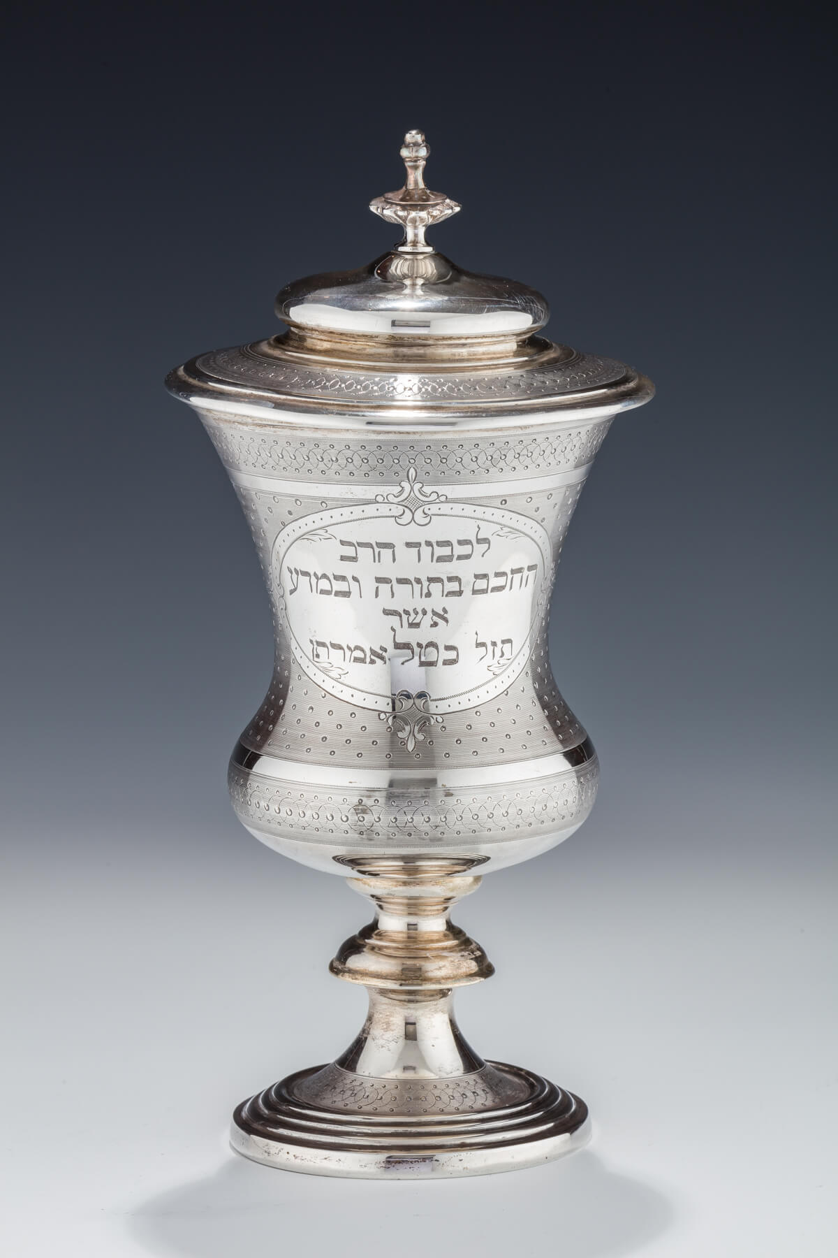 090. A Rare and Important Silver Kiddush Goblet