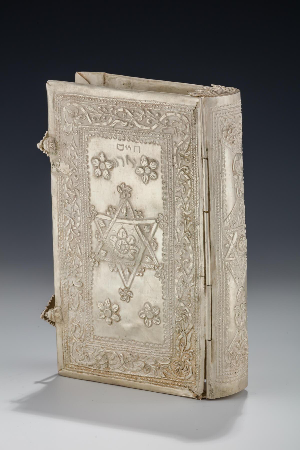 063. A Silver Bookbinding