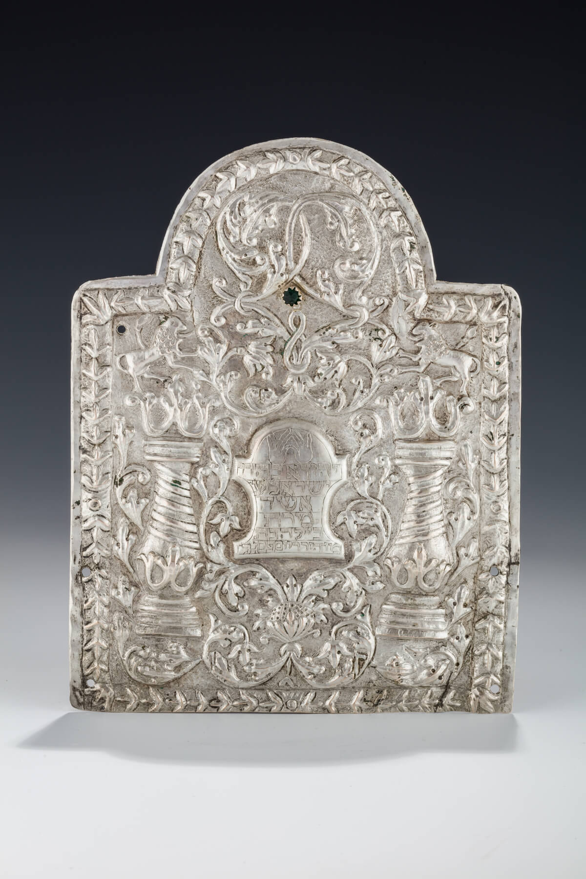 094. A Rare and Important Silver Torah Shield