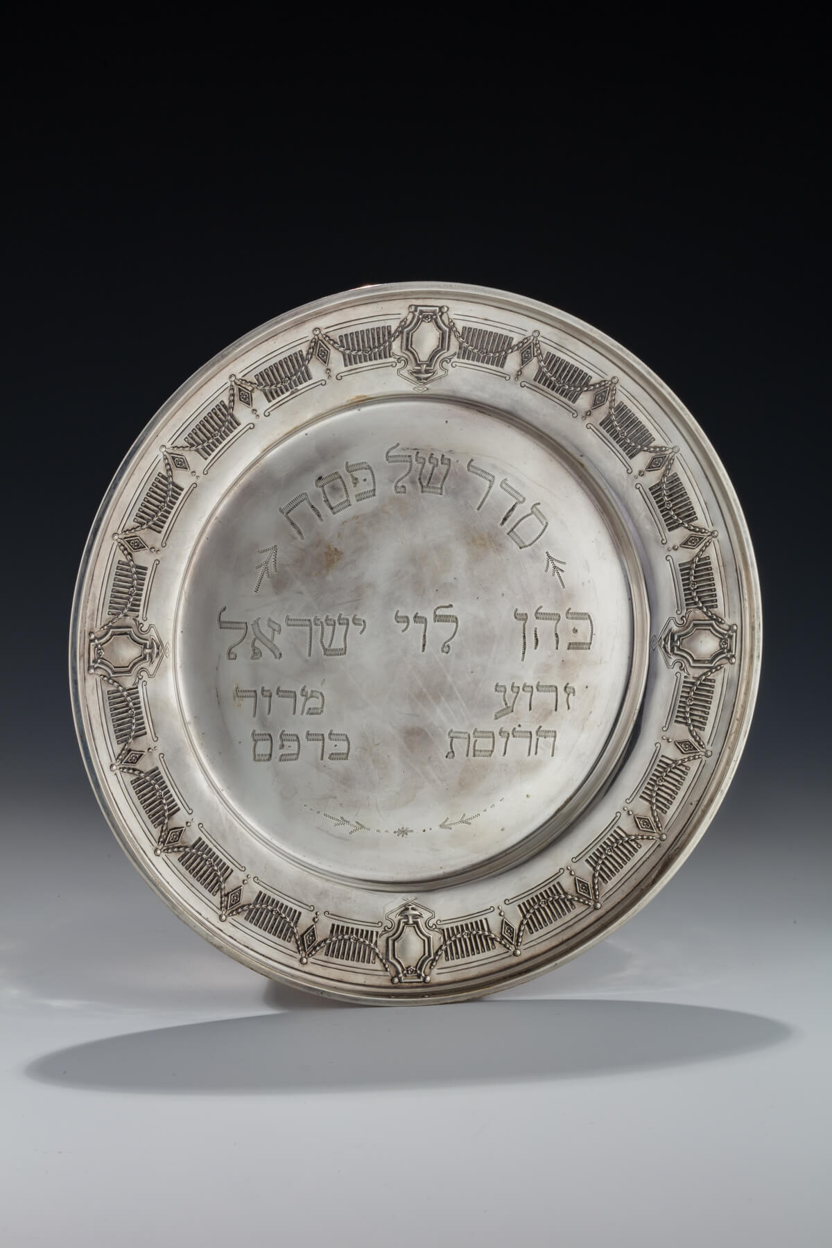 030. A Sterling Silver Seder Tray by Whiting