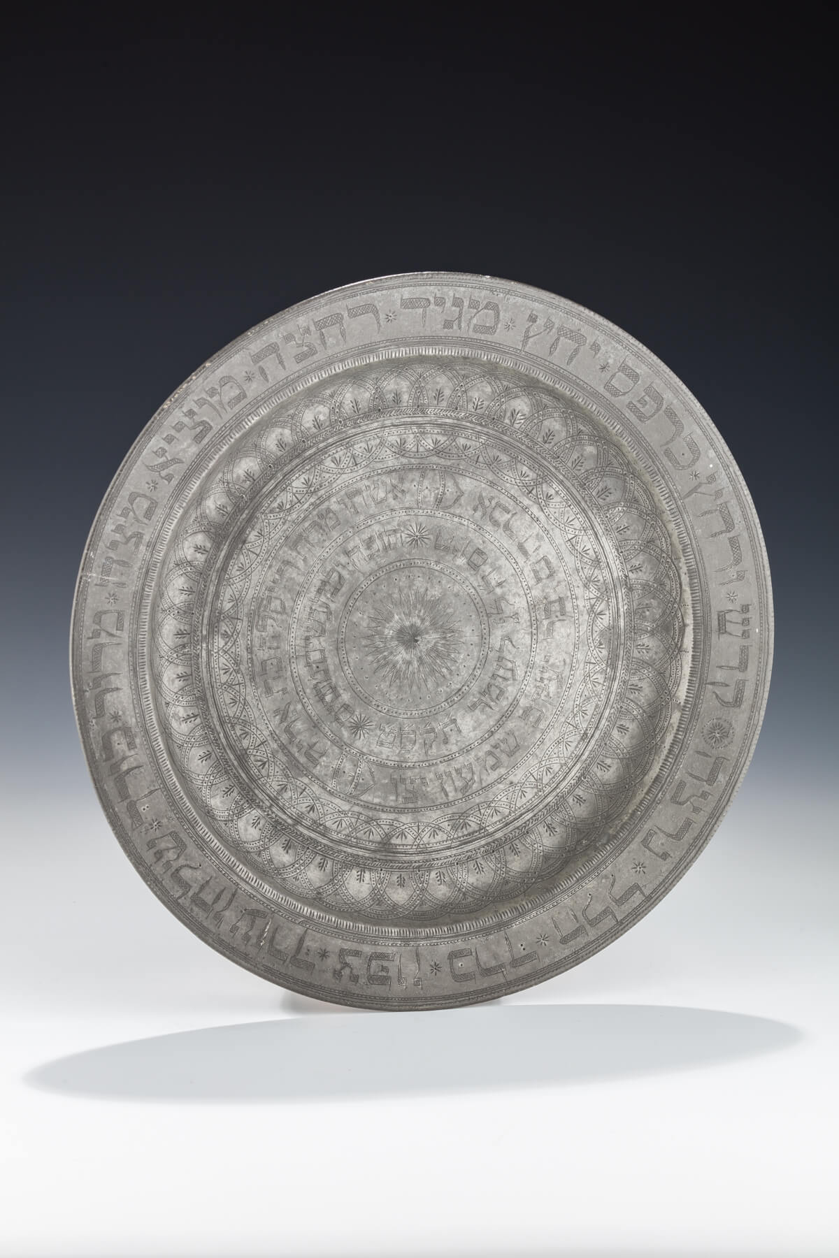 083. An Early Pewter Seder Dish