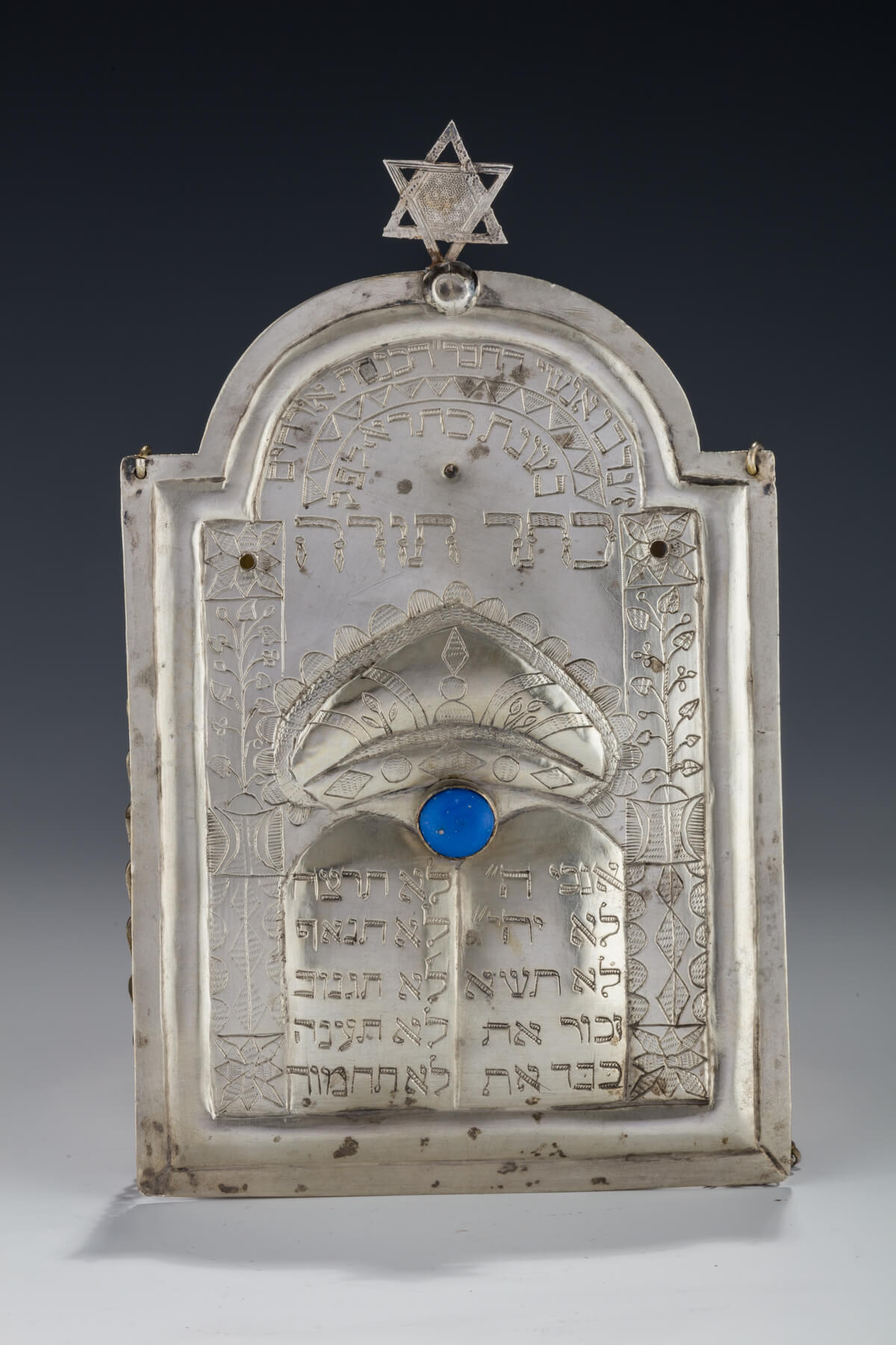 089. A Rare and Important Silver Torah Shield