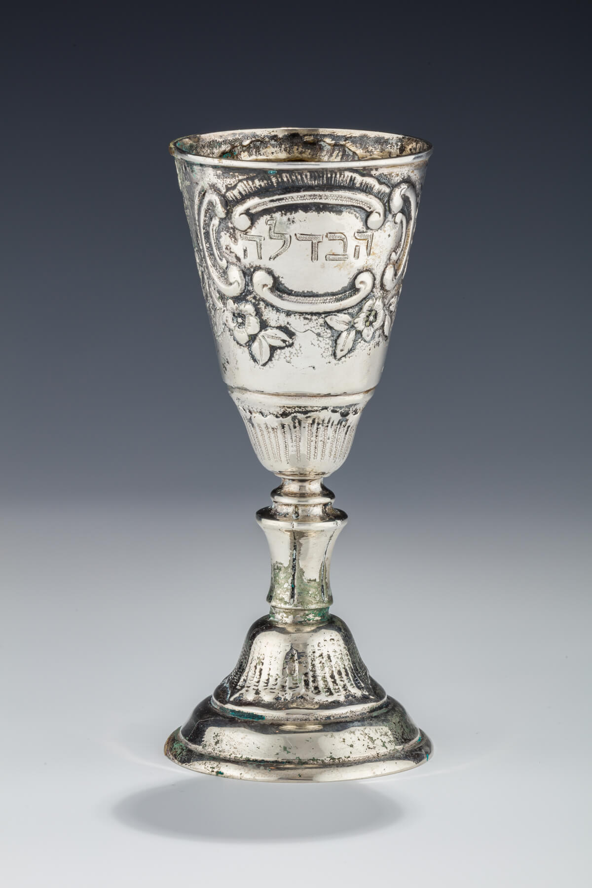 022. A Large Silver Kiddush Goblet