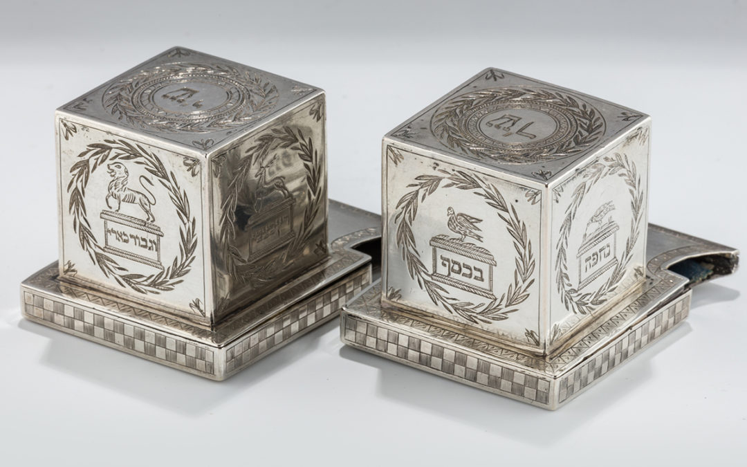 101. A Magnificent Pair of Silver Tefillin Cases