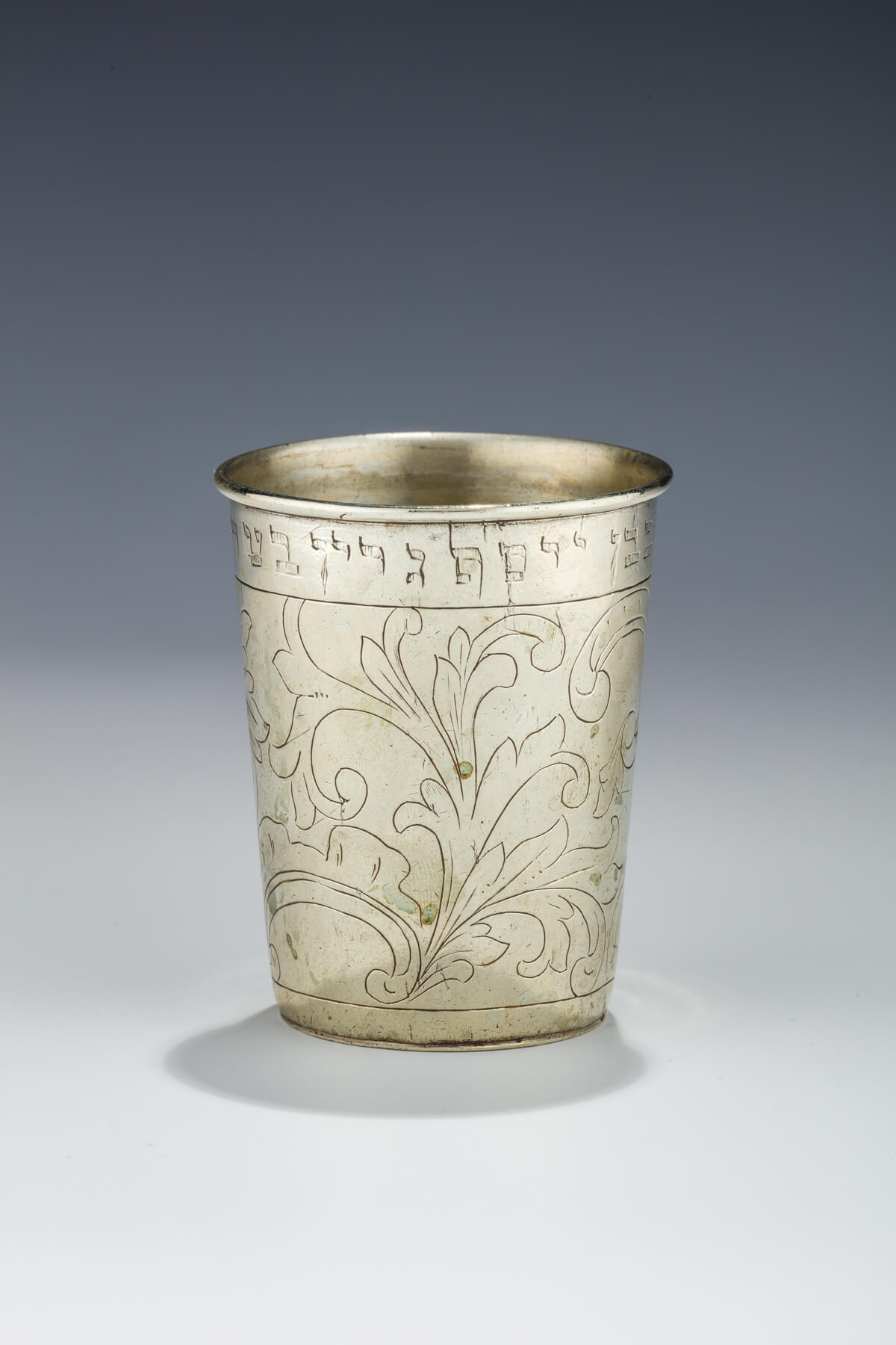 009. Large Silver Kiddush Beaker