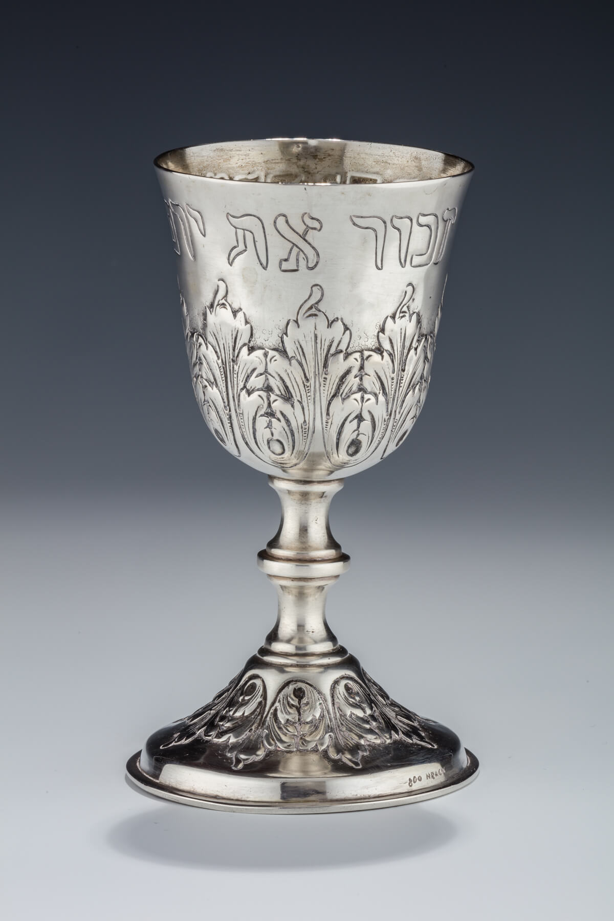 012. A Large Silver Kiddush Cup