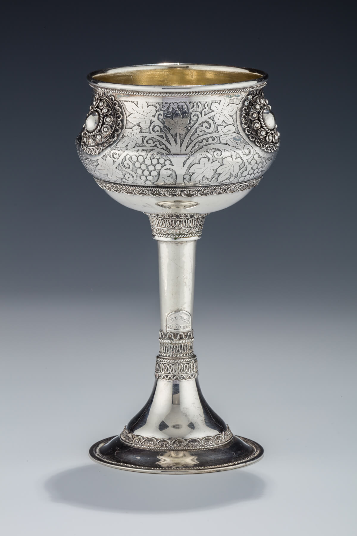 014. A Sterling Silver Kiddush Cup by Bezalel