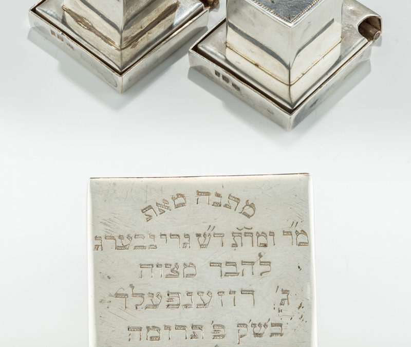 029. A Pair of Silver Tefillin Cases by Morris Salkind
