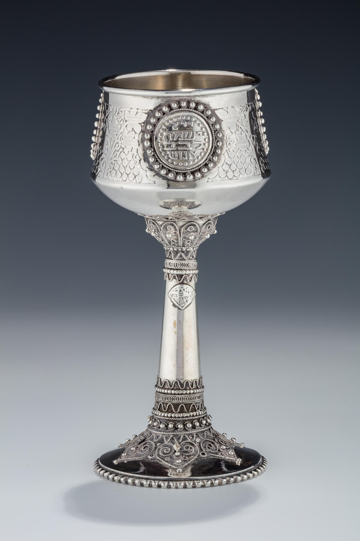 013. Large Silver Kiddush Cup by Bezalel