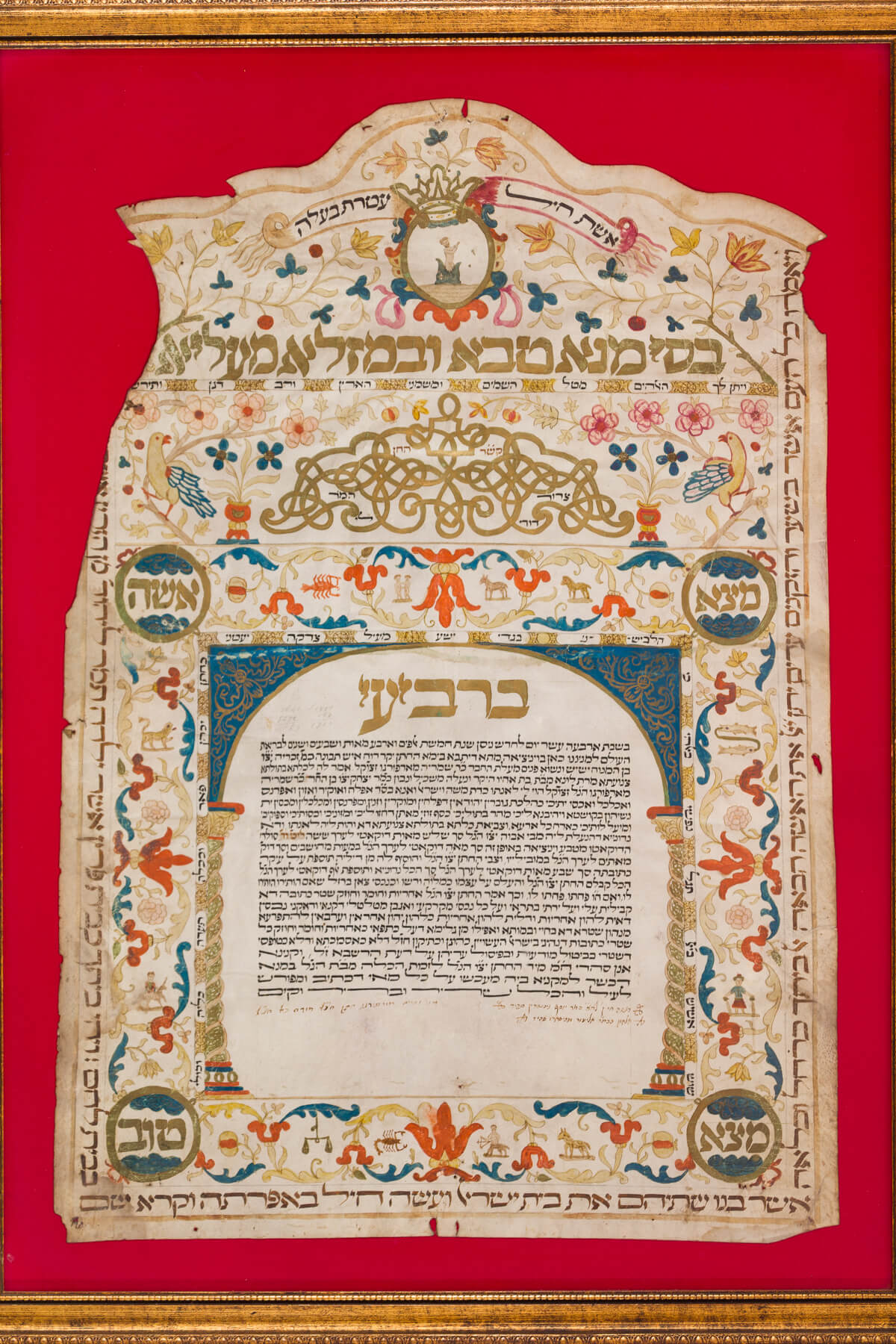 106. An Early and Large Illuminated Ketubah