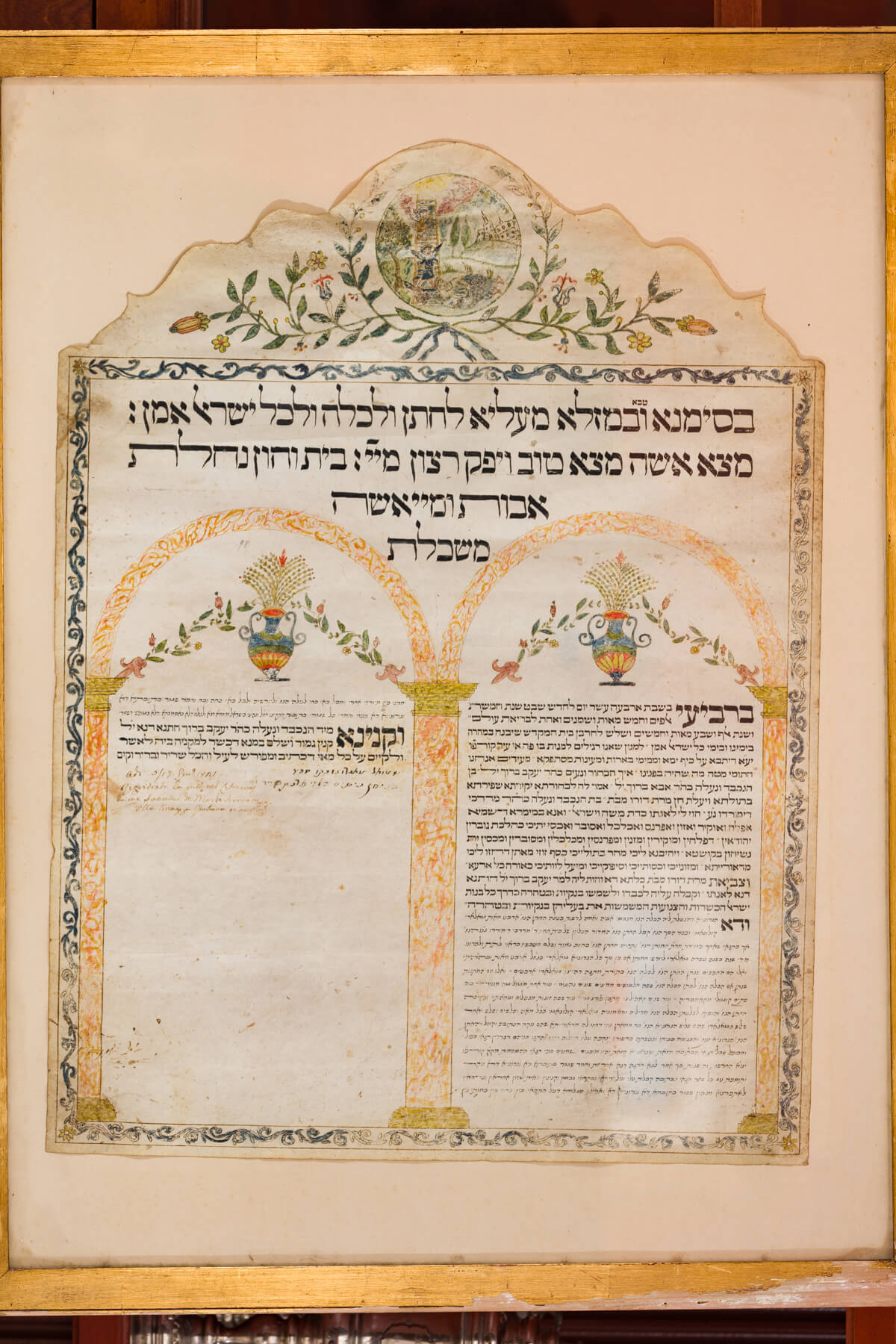 105. An Extremely Rare Ketubah