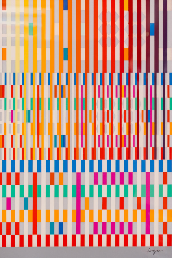 "146. Yaacov Agam Agamograph: ""The Blessing"""
