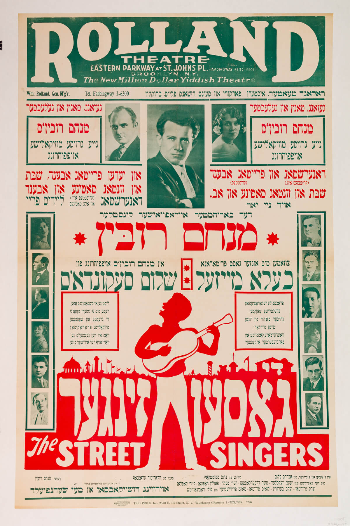 "167. Yiddish Theatre Poster: ""Street Singers"""