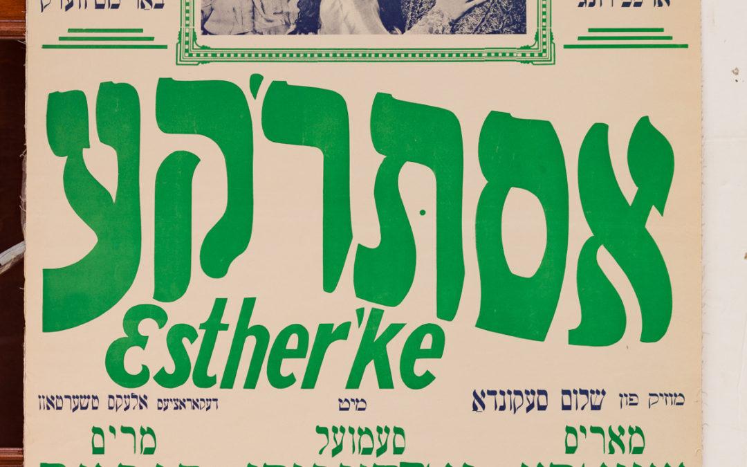 "168. Yiddish Theatre Poster: ""Estherke"""