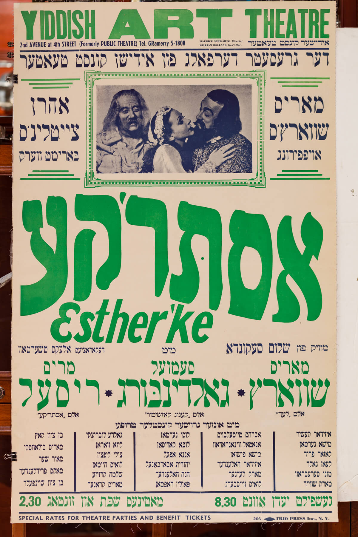 "168. Yiddish Theatre Poster: ""Estherke"""