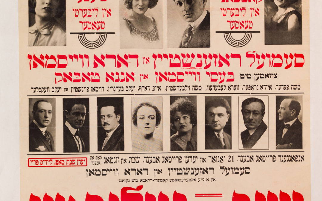 """169. Yiddish Theatre Poster: """"Wife and Sweetheart"""""""