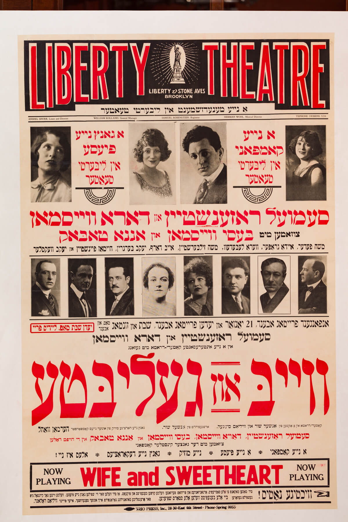 "169. Yiddish Theatre Poster: ""Wife and Sweetheart"""