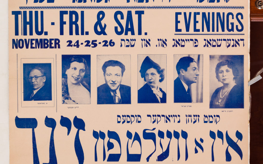 """170. Yiddish Theatre Poster: """"In a World of Sin"""""""
