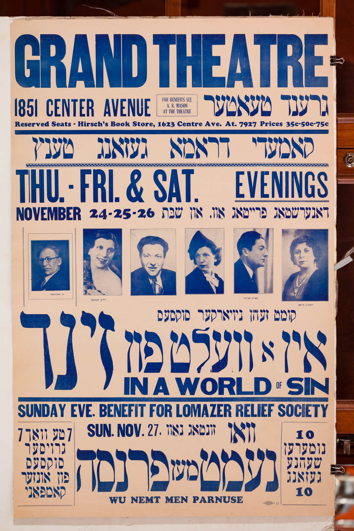 "170. Yiddish Theatre Poster: ""In a World of Sin"""