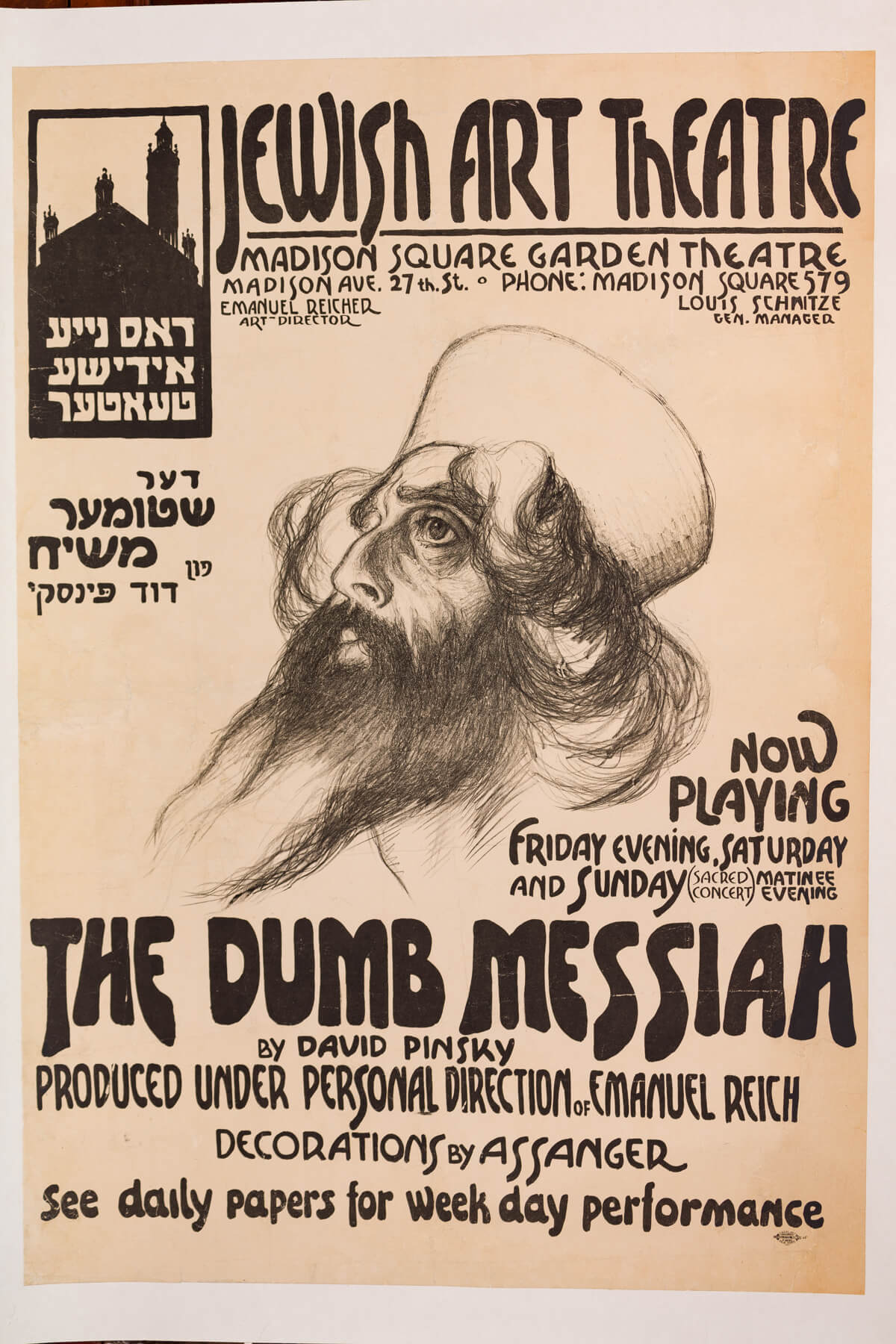 "166. Yiddish Theatre Poster: ""The Dumb Messiah"""