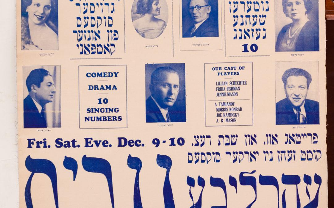 "171. Yiddish Theatre Poster: ""Erliche Ganovim"""