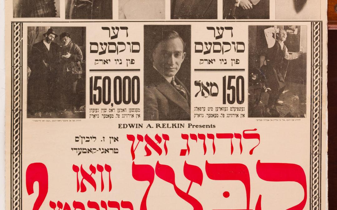 "172. Yiddish Theatre Poster: ""Kabtsen"""
