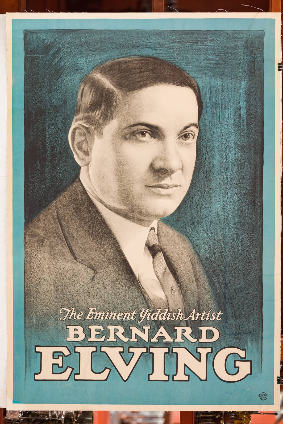 174. Yiddish Theatre Poster: Bernard Elving