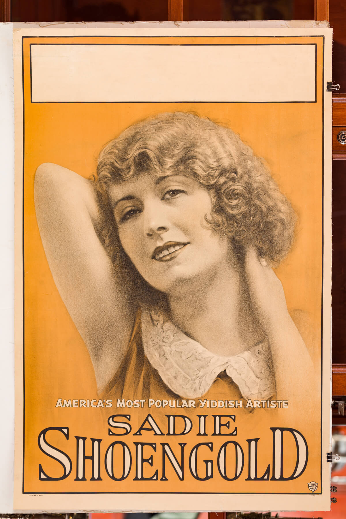 176. Yiddish Theatre Poster: Sadie Shoengold