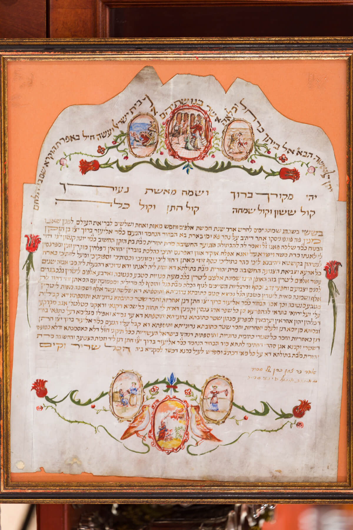 107. An Illuminated Ketubah