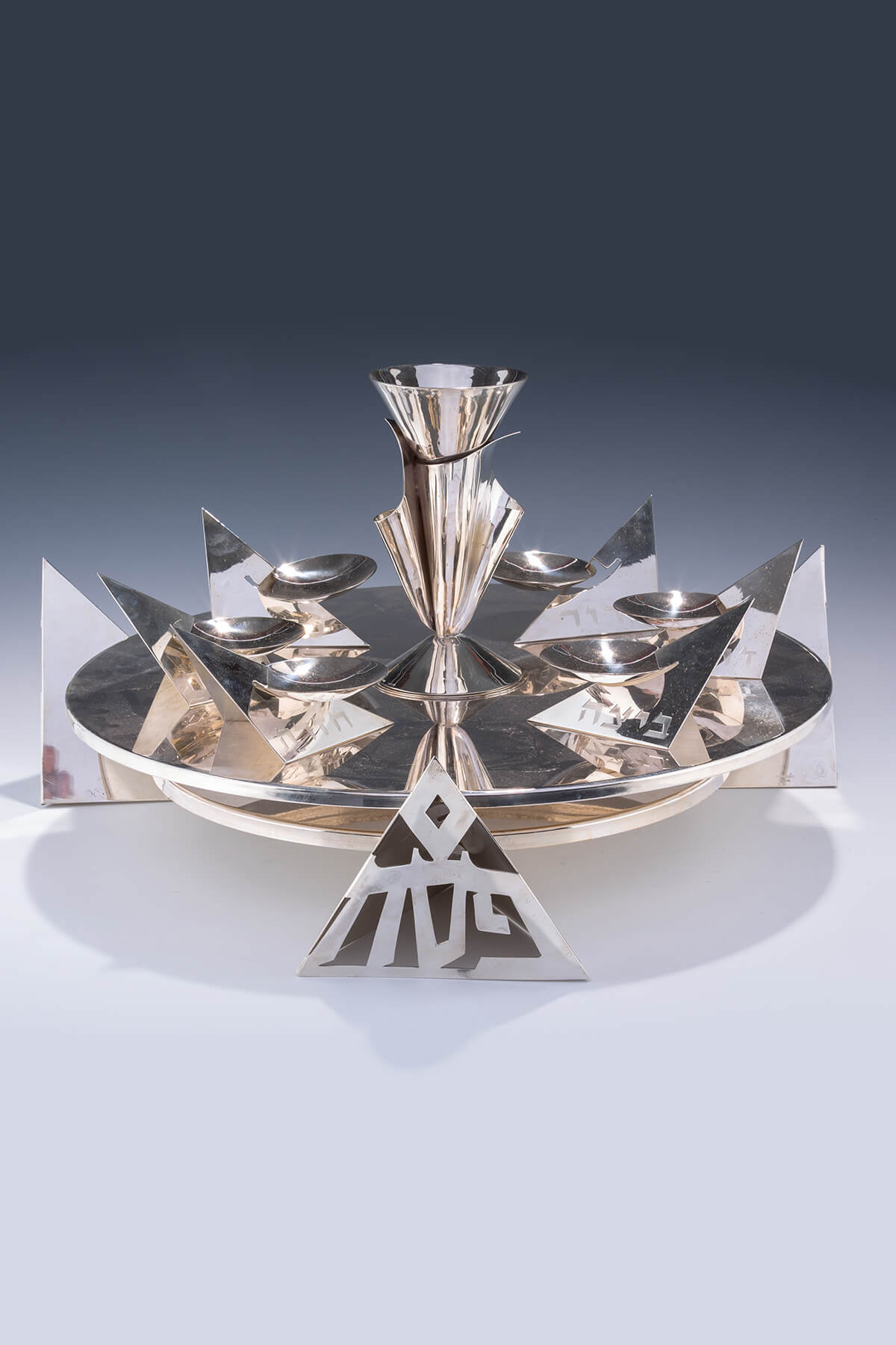 127. A Sterling Silver Seder Tray by Harold Rabinowitz