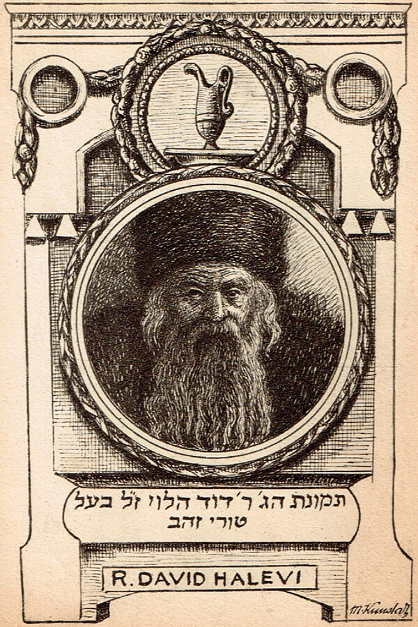 161. Twelve Postcards of Rishonim and Achronim Illustrated by Meir Kundstat
