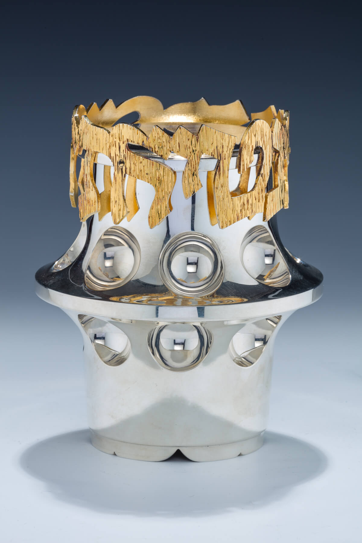 154. A Large Sterling Silver Etrog Container by Carmel Shabi