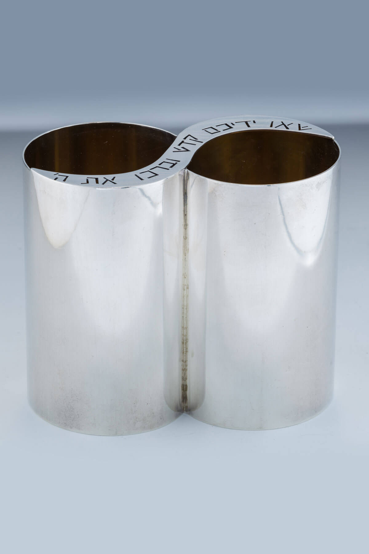 129. A Sterling Silver Washing Cup by Rafi Landau