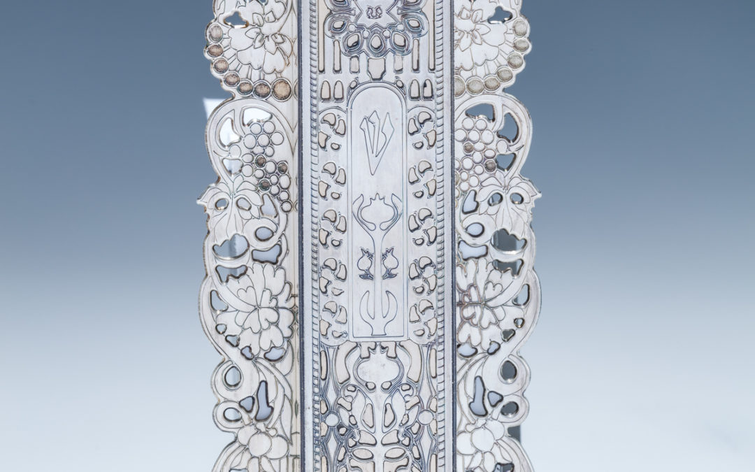 142. A Large Sterling Silver Mezuzah by Shuki Freiman