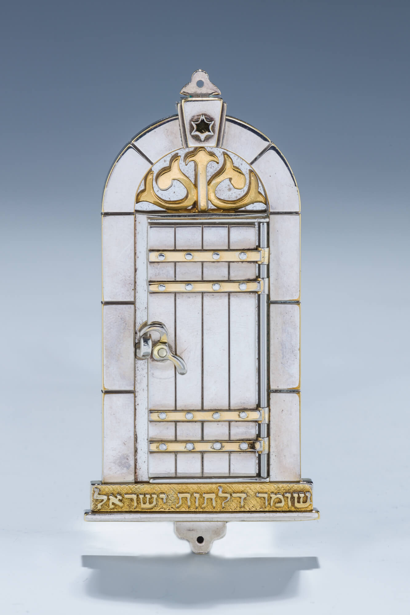 140. A Sterling Silver Mezuzah by Swed Master Silversmiths