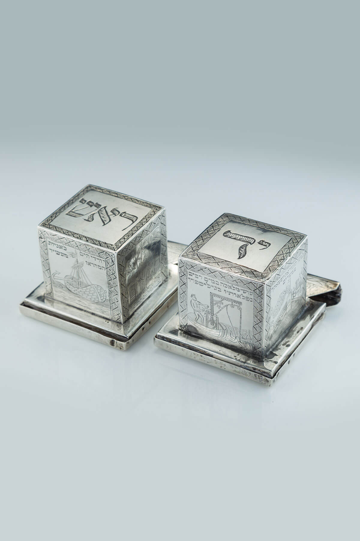 126. A Large And Magnificent Pair of Silver Tefillin Cases