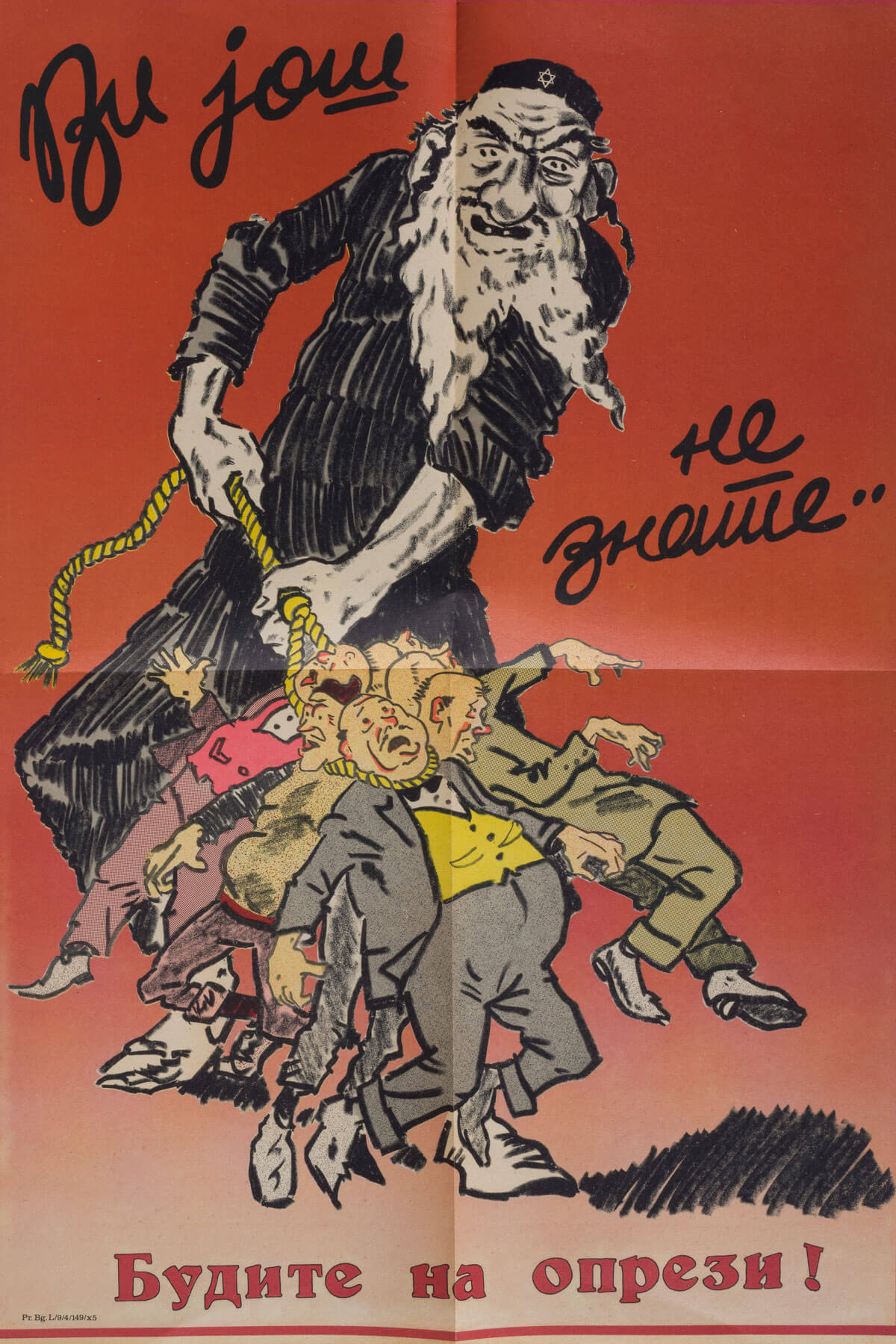 176. An Anti-Semitic Poster Published by the Yugoslav Nazi Party in Belgrade, Serbia