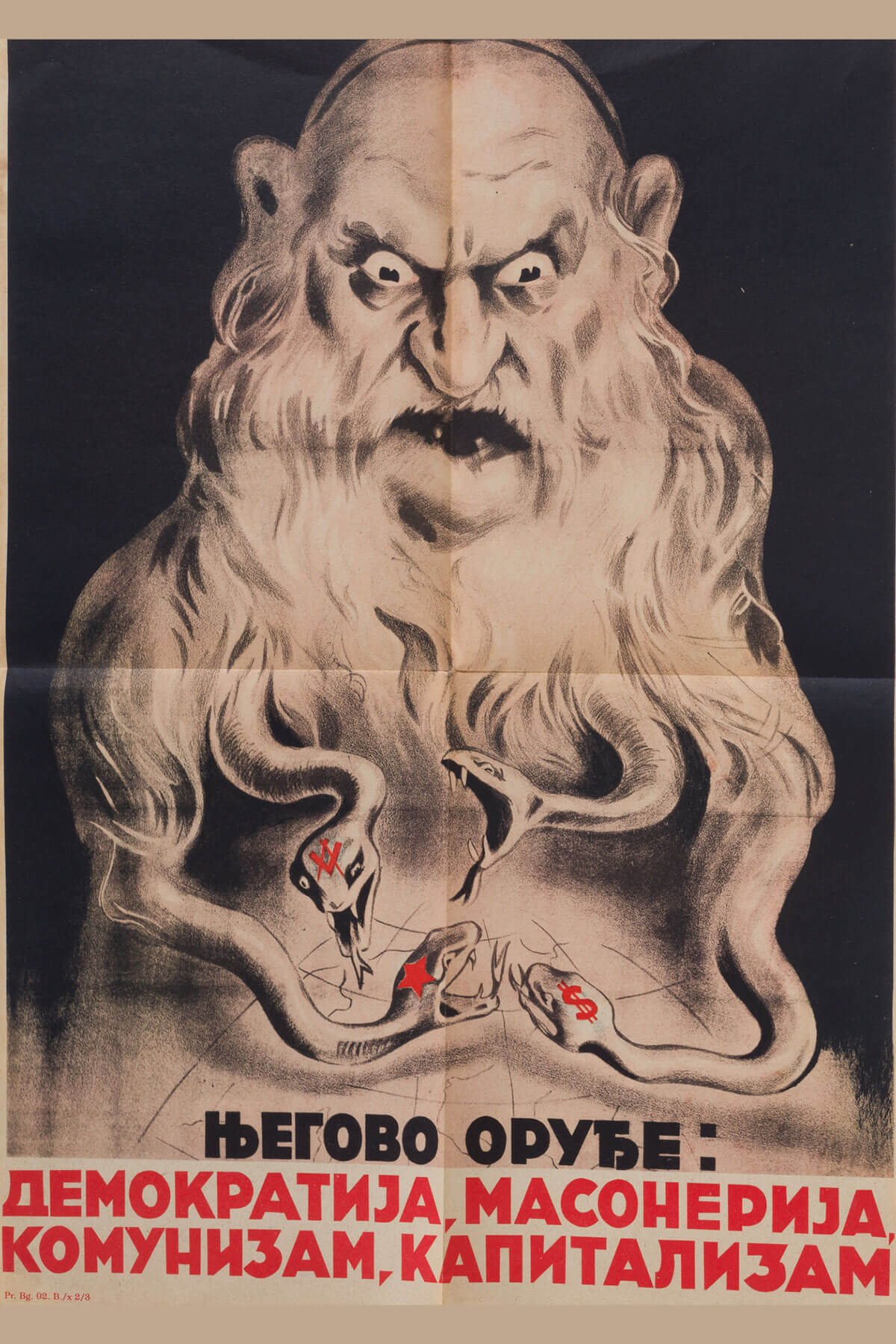 175. An Anti-Semitic Poster Published by the Yugoslav Nazi Party in Belgrade, Serbia